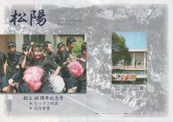 201112cover_ss.jpg