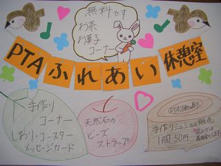 2011pre_fes_koho_02.jpg