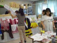 2012_fureai_pre_01.jpg