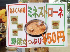 2012_shoyokai_03.jpg