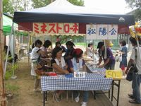 2012_shoyokai_04.jpg