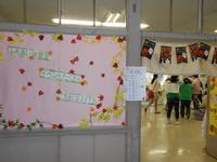 2012kouhoushi06.JPG