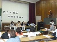 20130511pta_meeting.jpg