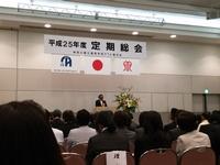 20130608ken_koPren_sokai.jpg