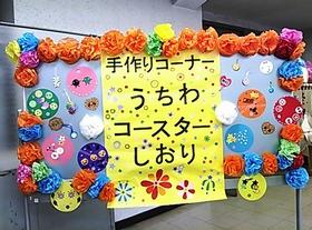 2013_shoyosai_gakunen01.jpg