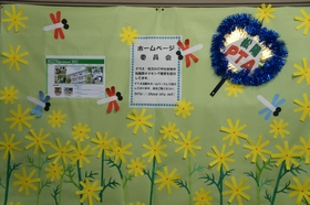 2013_shoyosai_homepage03.jpg