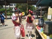 2013_taiiku_fureai_01.jpg