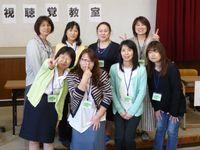 20140510_soukai_01.jpg