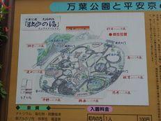 201410_yugawara_02.jpg