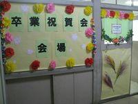 2014_03_graduation_party_06.jpg