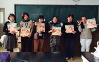2014_03_seijin_01.jpg