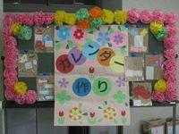 2014_festival_gakunen_03.jpg