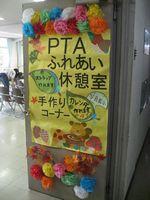 2014_festival_gakunen_04.jpg