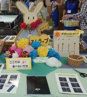 2014_festival_seijin_03.jpg
