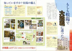 2014_koho_104_01s.jpg