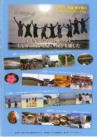 2014_koho_104_02s.jpg
