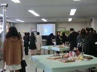 20150307_party_02.jpg