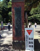 20150714_campus_01.jpg