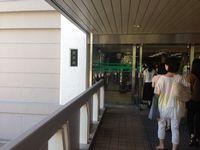 20150714_campus_25.jpg