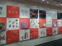 20151007_tour_10.jpg