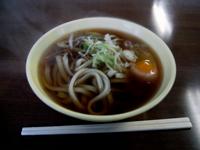 5_tsukimi.jpg