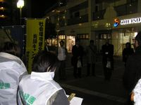 Campaign201212_01.jpg