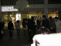 Campaign201212_02.jpg