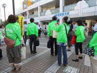 社会環境健全化推進街頭キャンペーン