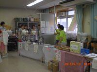 donationbox03.jpg