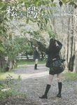 koho_97_2011.jpg