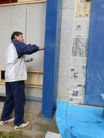 paint_20121027_06.jpg