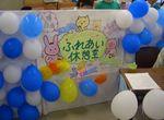 shoyosai2010_yakuin1.jpg