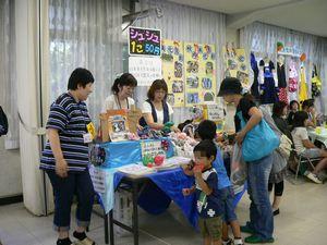 shoyosai_2011_koho-shop.jpg