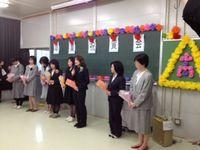 卒業祝賀会