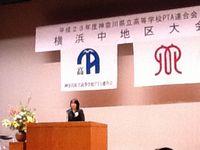 yokohama_nakachiku_2011s.jpg