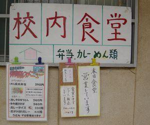 201405_cafeteria_01.jpg