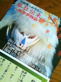 2014_kanshoukai_02.jpg