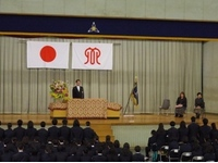 ceremony2.png