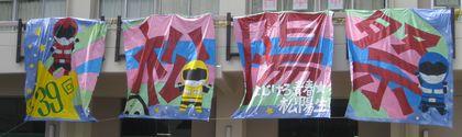shoyosai2012.jpg