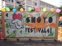 2014_festival_gate_04.jpg