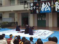 2014_festival_shodo_04.jpg