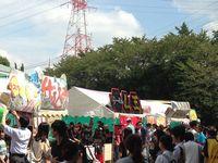 2014_festival_shop_06.jpg
